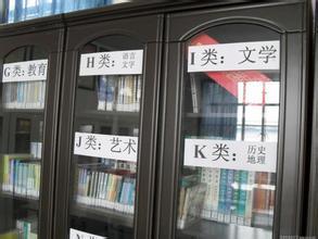 我们经常读书,你知道我们读的书总共分为多少类吗?
